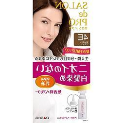Salon De professional fragrance-free hair color fast dyed em