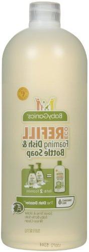 BabyGanics Foaming Dish & Bottle Soap Refill, Fragrance Free