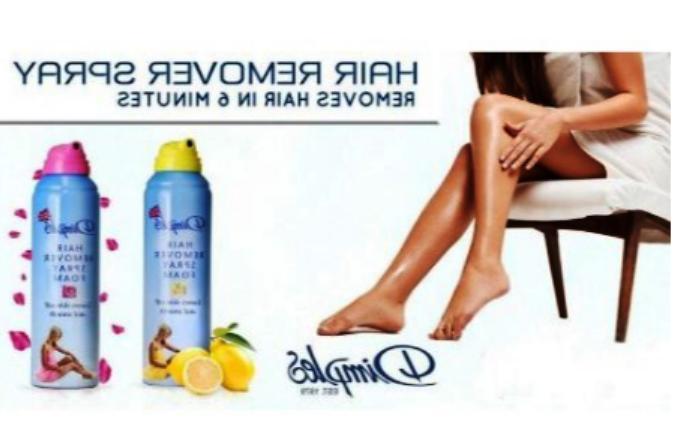 Dimples Removal Foam-Lemon Fragrance 200Ml NEW & FREE