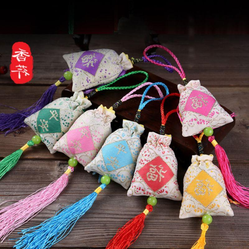 4PCS Car Hanging Lavender Sachet Bag Traditional Chinese Fol