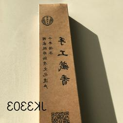Tibetan Handmade Premium Incense Sticks